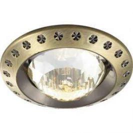 Точечный светильник Novotech 369645