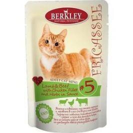 Паучи Berkley Fricasse Adult Cat Menu Lamb&Beef,Chicken Fillet&Herbs in Sauce № 5 с ягненком,говядиной и курицей в соусе для кошек 85г (75254)