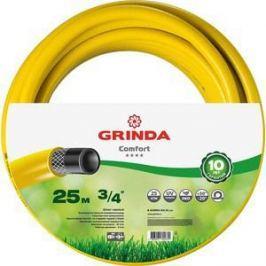 Шланг Grinda Comfort поливочный, 25 атм., 3/4х25м (8-429003-3/4-25_z02)