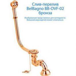 Слив-перелив BelBagno для BB04/BB05/BB06/BB20/BB21 бронза (BB-OVF-02-BRN)