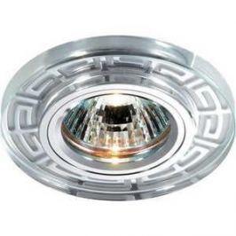 Точечный светильник Novotech 369584