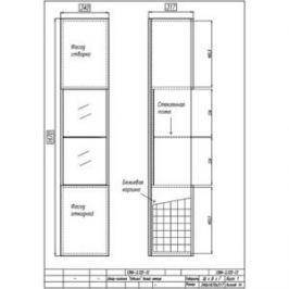 Шкаф колонна Акватон Севилья белый жемчуг (1A126603SEG30)