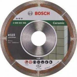 Диск алмазный Bosch 115х22.2 мм Best for Ceramic Extraclean (2.608.602.368)