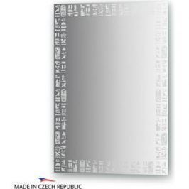 Зеркало поворотное FBS Artistica 50х70 см, с орнаментом - луксор, вертикальное или горизонтальное (CZ 0752)