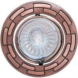 Точечный светильник Horoz HL798 медь 015-014-0050