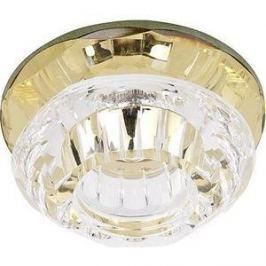 Точечный светильник Horoz Gonca HL802 желтый 015-003-0020