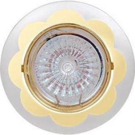 Точечный светильник Horoz HL799 жемчужный 015-014-0050