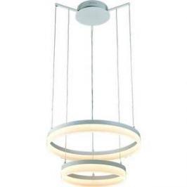 Подвесной светодиодный светильник Artelamp A9300SP-2WH