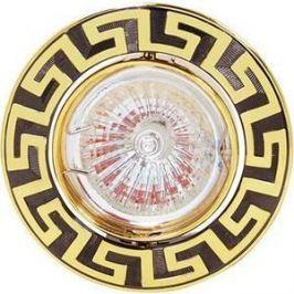 Точечный светильник Horoz HL779 титаново-черный 015-012-0050