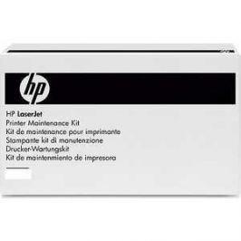Сервисный набор HP Q5999A