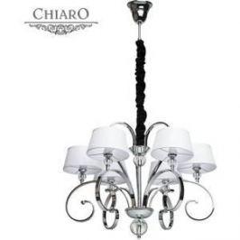 Подвесная люстра Chiaro 386013506