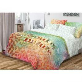 Комплект постельного белья Волшебная ночь 2-х сп, ранфорс, Diamond с наволочками 50x70 (701970)