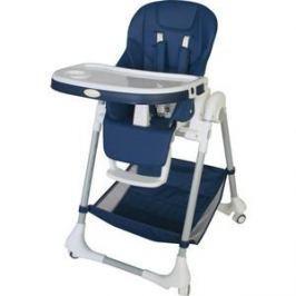 Стульчик для кормления Aricare 1014-B Blue
