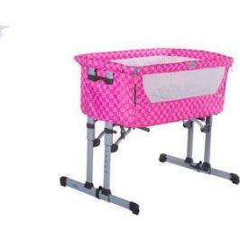 Колыбель для детей с рождения Zibos ALA Quadra Pink