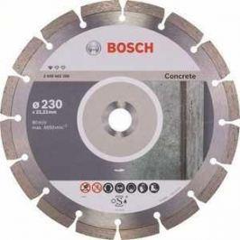 Диск алмазный Bosch 230х22.2 мм Standard for Concrete (2.608.602.200)