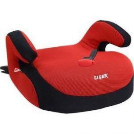 Автокресло Siger Бустер FIX красный, 6-12 лет, 22-36 кг, группа 3