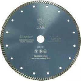 Диск алмазный Diam 230х22.2мм Master