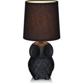 Настольная лампа MarkSloid 105311