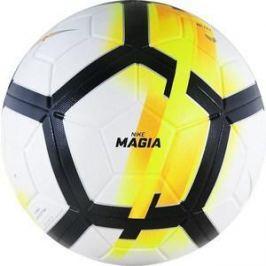 Мяч футбольный Nike Magia SC3154-100 р.5 FIFA Quality Pro (FIFA Appr)