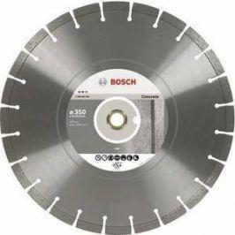 Диск алмазный Bosch 450х25.4 мм Expert for Concrete (2.608.602.563)