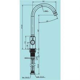 Кухонный смеситель Аквафор 2в1 С125