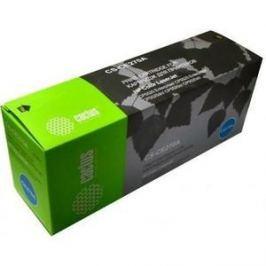 Заправочный набор Cactus CS-RK-CZ101 черный для DeskJet 2515/3515