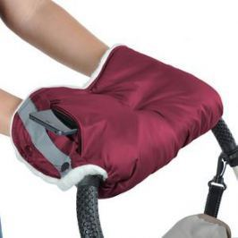 Муфта BamBola для коляски с карманом на молнии Бордо