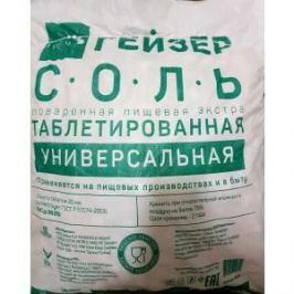 Гейзер Соль таблетированная импортная 25 кг (41002)