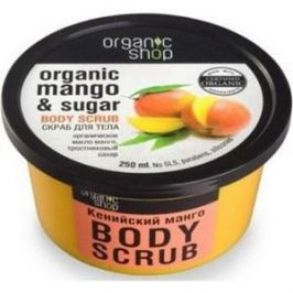 Organic shop Скраб для тела Mango 450мл