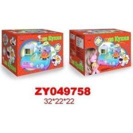 Игровой набор Zhorya кухня с аксессуарами (Х75731)