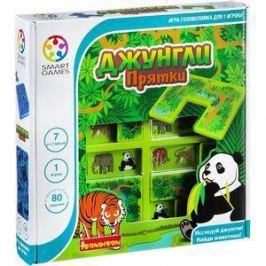 Bondibon Логическая игра Джунгли. Прятки (ВВ1880)
