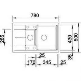 Мойка кухонная Blanco Metra 6 S Compact Silgranit PuraDur жемчужный с клапаном-автоматом (520576)