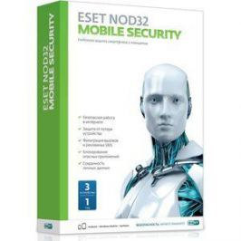 Антивирус ESET NOD32 Mobile Security 3 устройства/1 год (NOD32-ENM2-NS(BOX)-1-1 )