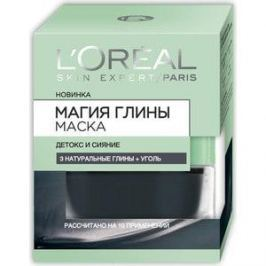 L'OREAL Dermo Expertise Магия глины Детокс и Сияние маска 50мл