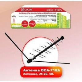 Наружная антенна D-Color DCA-718A