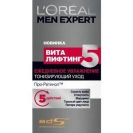 L'OREAL Men Expert Уход для лица Виталифт 5 антивозростной 50мл