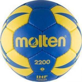 Мяч гандбольный Molten 2200 (H1X2200-BY) р.1
