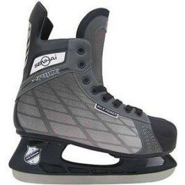Коньки хоккейные Action PW-540 р. 41