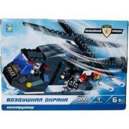 Конструктор 1Toy полицейский спецназ воздушная охрана 200дет Т57018