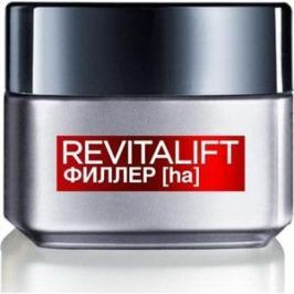 L'OREAL Dermo Expertise Revitalift Филлер дневной 50мл