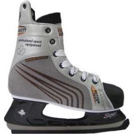 Коньки хоккейные Action PW-216N р. 45