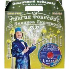 Фокусы ЗНАТОК с Акопяном N4 желтый АN-004