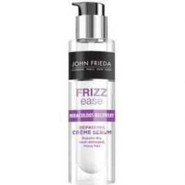 John Frieda Frizz Ease MIRACULOUS RECOVERY Сыворотка для интенсивного ухода за непослушными волосами 50 мл
