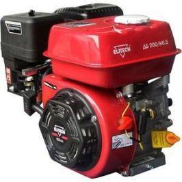 Двигатель бензиновый Elitech ДБ200/К6.5
