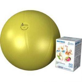 Фитбол Альпина Пласт Стандарт желтый, диаметр 550 мм