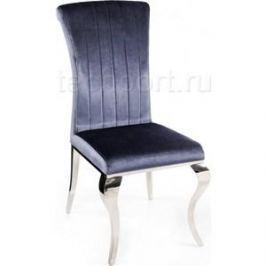 Стул Woodville Lund grey blue