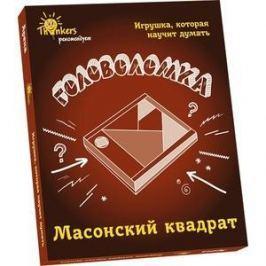 Настольная игра Thinkers Масонский квадрат(0703)