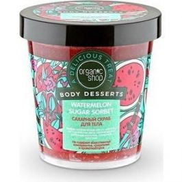Organic shop Скраб для тела сахарный 450мл