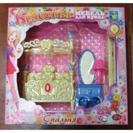 1Toy Набор мебели для кукол - спальня (Т54509)