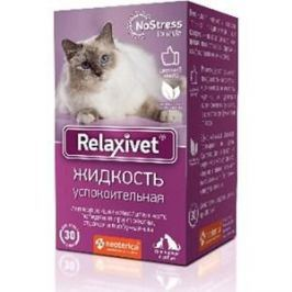 Жидкость Relaxivet No Stress Formula успокоительная для кошек 45мл (X101)